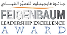 Feigenbaum Leadership Excellence Awards