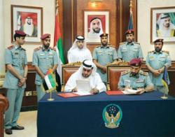 HBMeU signs MoU with Ministry of Interior, Abu Dhabi