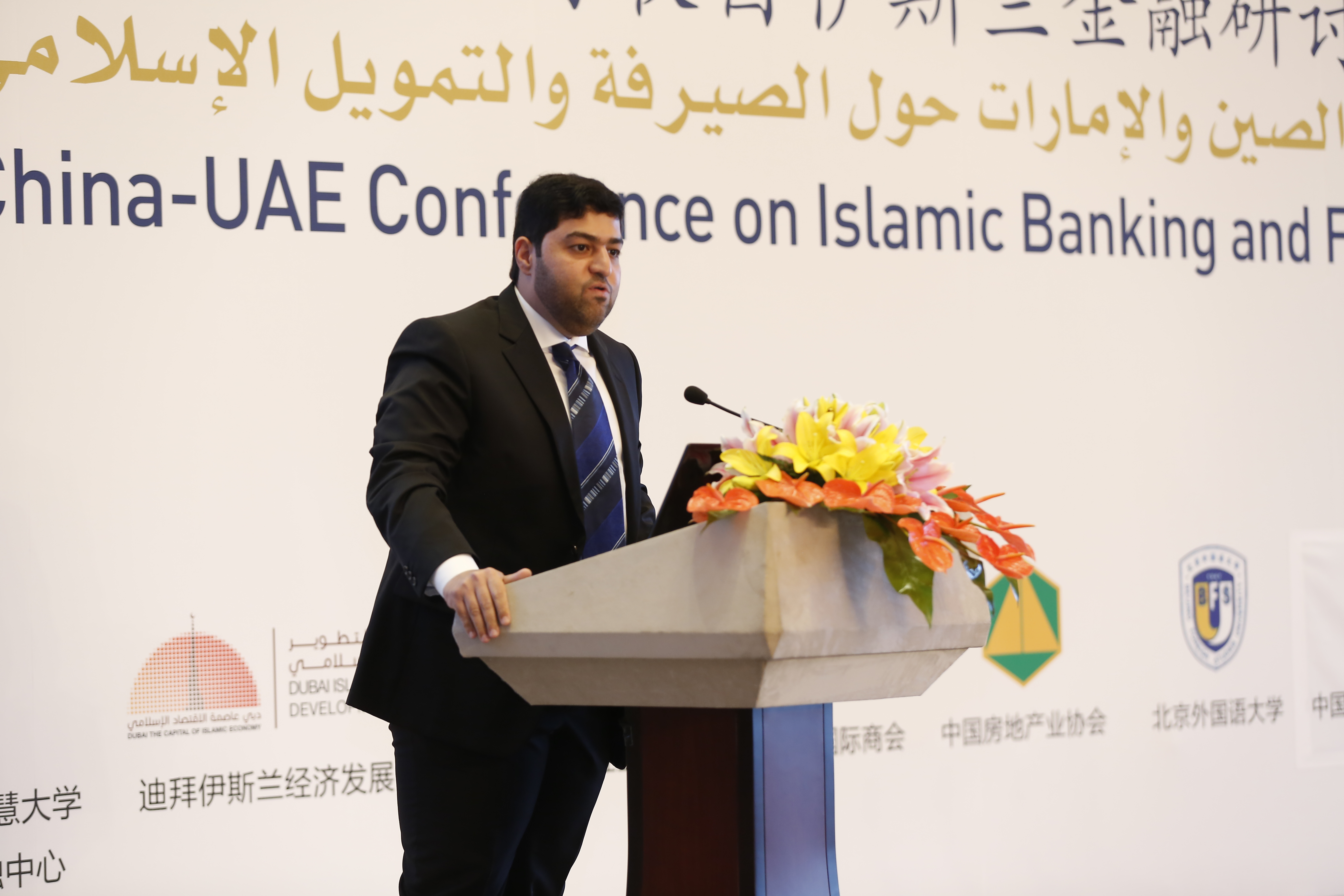 future of islamic banking Islamic banking is achieving marvelous growth throughout the world with  massive pace as a muslim country, pakistan is also trying to establish.