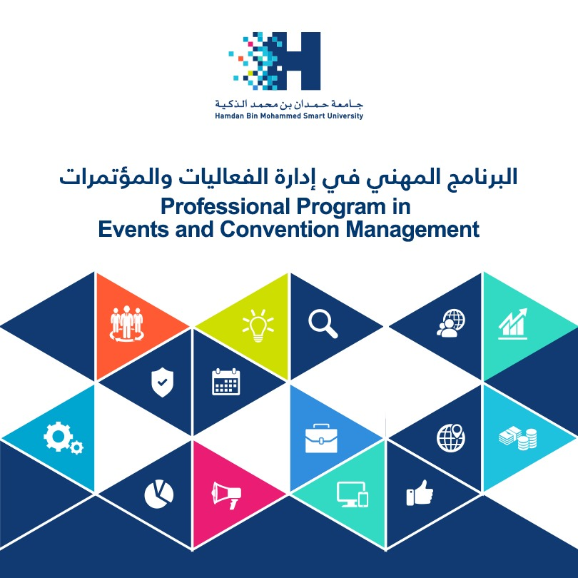 HBMSU launches Professional Program in Events and Convention Management
