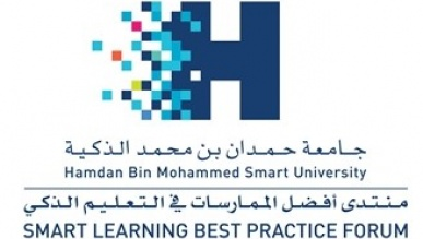 Smart Learning Best Practice Forum Logo
