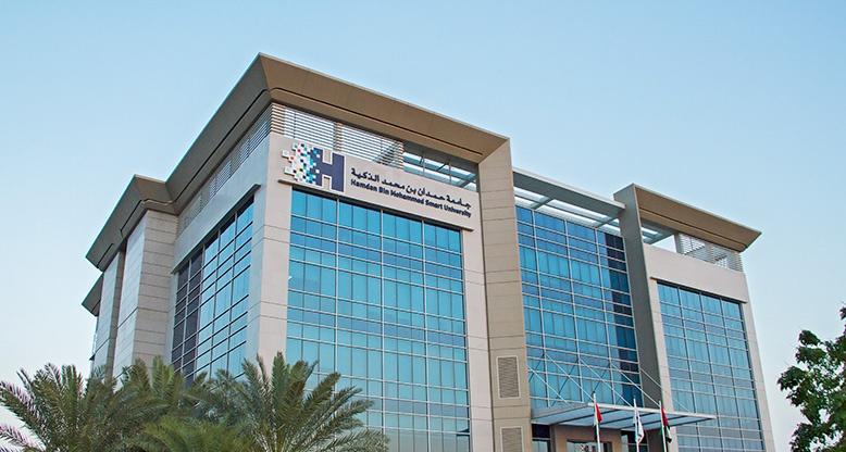 Hamdan University | Accredited Smart University in U A E