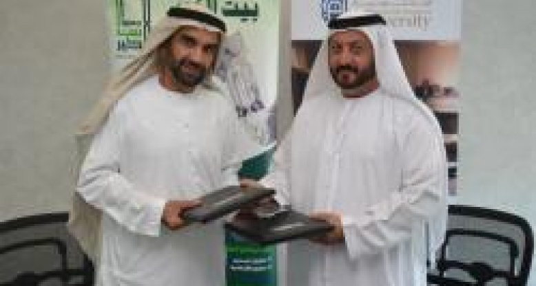 HBMeU, Beit Al Khair Society sign strategic partnership to serve communities in UAE