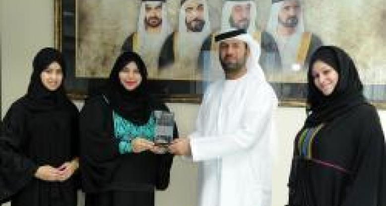 Hamdan Bin Mohammed e-University honours Emirates Identity Authority