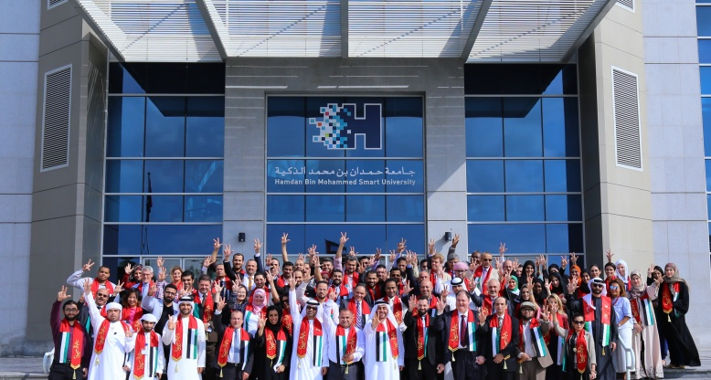 HBMSU reaffirms commitment to UAE leaders as part of 45th National Day celebration