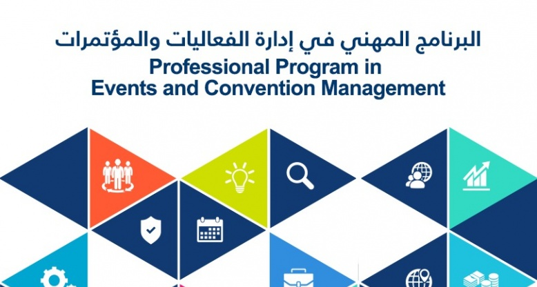 HBMSU launches Professional Diploma in Events and Convention Management