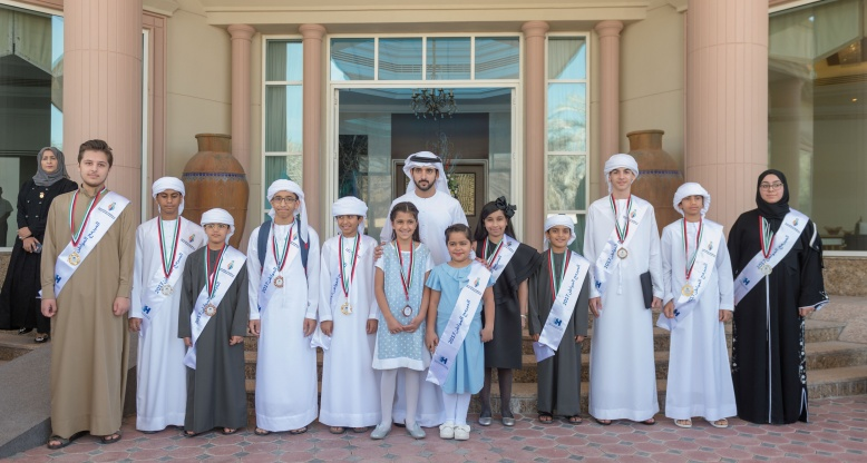 HH Sheikh Hamdan Bin Mohammed receives winners of Hackathon competition
