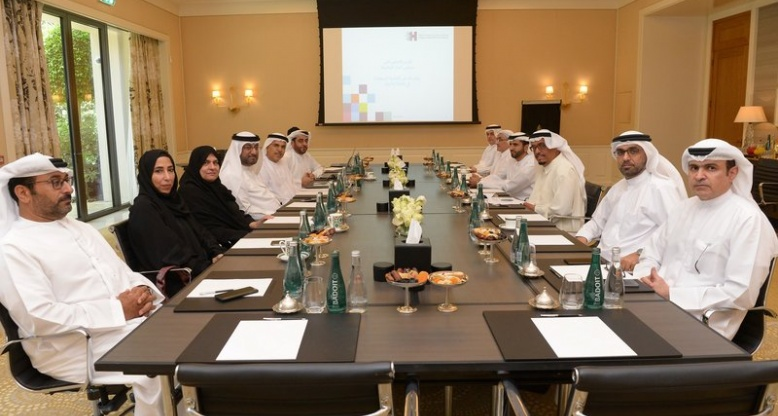 HBMSU's Board of Governors discusses cooperation efforts with Bahrain's Ministry of Education