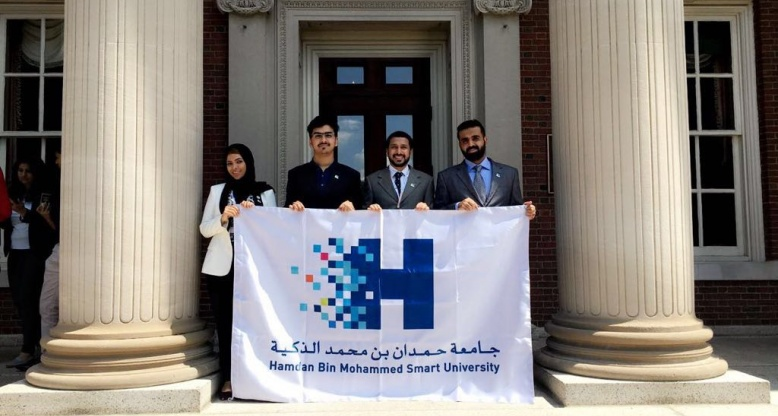 of HBMSU Group  learners represent UAE in the largest global gathering of youth leaders in New York