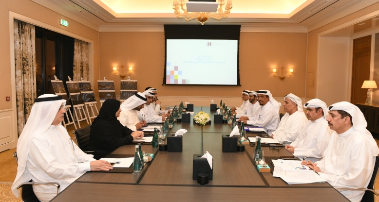 HBMSU Board of Governors reaffirms commitment to envision the future during first regular meeting