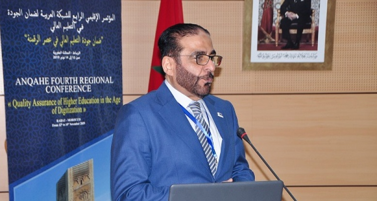 Fourth Regional Conference of the Arab Network for Quality Assurance