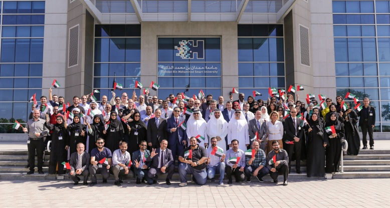 HBMSU Flag Day