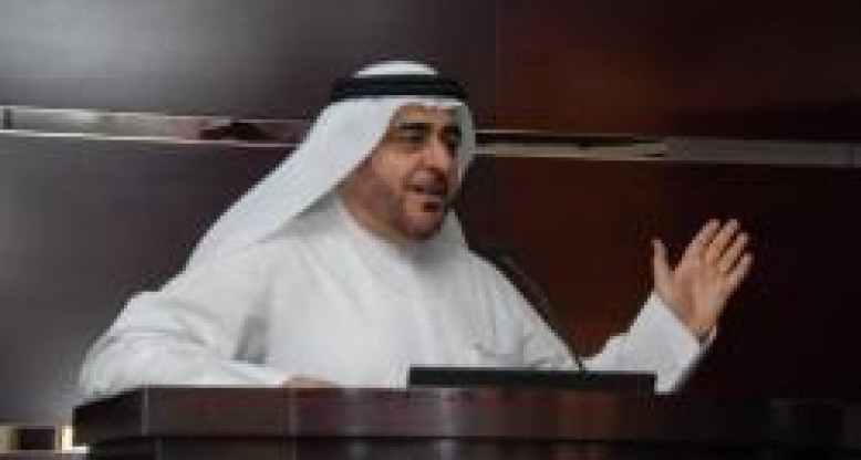 HBMeU participates in Second International Conference on e-Learning & Distance Education in KSA